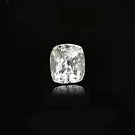 Ceylon White Sapphire