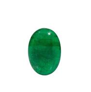 Zambian Emerald Cabachon
